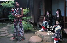TOKYO LOVE BY ARAKI リカルド・ティッシの東京物語
