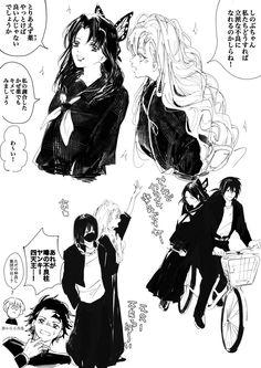 Manga Art, Anime Art, Demon Hunter, Demon Slayer, Cute Comics, Neverland, Doujinshi, Anime Couples, Animation