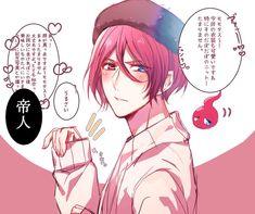 kazuna masunaga Pink Hair Anime, Tsukiuta The Animation, Manga, Anime Boys, Projects, Rosa Hair, How To Draw Manga, Drawings, I Like You