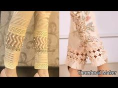 Stylish Bottom Designs For Trousers Latest Pakistani Dress Trousers, Trousers Women, Latest Pakistani Dresses, Palazzo Suit, Indian Designer Wear, Stylish Dresses, Indian Wear, Frocks, Kimono Top