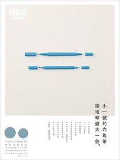 Japan Design, Ad Design, Layout Design, Cover Design, Graphic Design Quotes, Graphic Design Branding, Typographic Design, Visual Communication Design, Leaflet Design