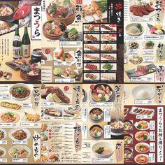 【事例】まつうら様(メニュー)〜昨年売上対比110%、客単価600円アップ!〜