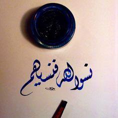 القهوة لا تُشرب على عجل | Arabic Quotes Typography ...