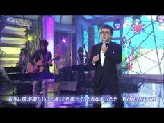 三谷ビバップ(小沢健二/流星ビバップ) - YouTube