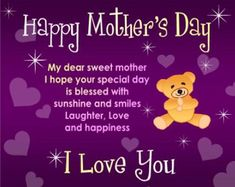 Happy Mothers Day Images Wishes, Happy Mothers Day Messages, Happy Mothers Day Quotes, Happy Mothers Day Pictures and Happy Mothers Day Cards Happy Mothers Day Pictures, Happy Mothers Day Messages, Mothers Day Poems, Mother Day Message, Happy Mother Day Quotes, Dad Pictures, Daughter Poems, Birthday Quotes For Aunt, Birthday Wishes For Mother