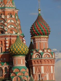 Red Square, Moscou