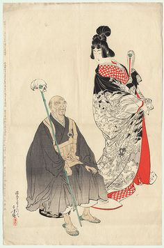 Toshikata (1866 - 1908) The Courtesan Jigoku-dayu and Priest Ikkyu, 1899