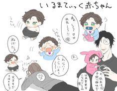 ꪔ̤̮ヤァꪔ̤̮ (@onigiri_2828) さんの漫画 | 20作目 | ツイコミ(仮) Rap Battle, Step By Step Drawing, Drama, Fandoms, Entertaining, Manga, Comics, Drawings, Anime