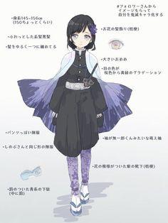 Oc Manga, Anime Oc, Demon Slayer, Slayer Anime, Anime Warrior Girl, Fantasy Demon, Anime Version, Demon Hunter, Anime Art Girl