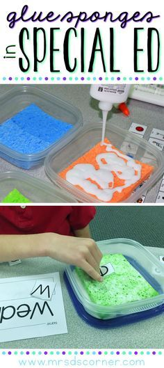 How to make glue sponges and how and why to use them in your special education classroom. Blog post at Mrs. D's Corner.