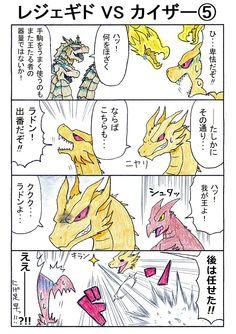 All Godzilla Monsters, Godzilla Comics, Godzilla 2, Manga Art, Anime Art, Anime Meme, Sora, Cute Drawings, Aliens