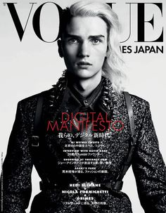 Gryphon OShea is Ready to Impress on the Cover of Vogue Hommes Japan Fall/Winter 2012