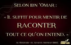 « Il suffit pour mentir de raconter... » #citation #quote