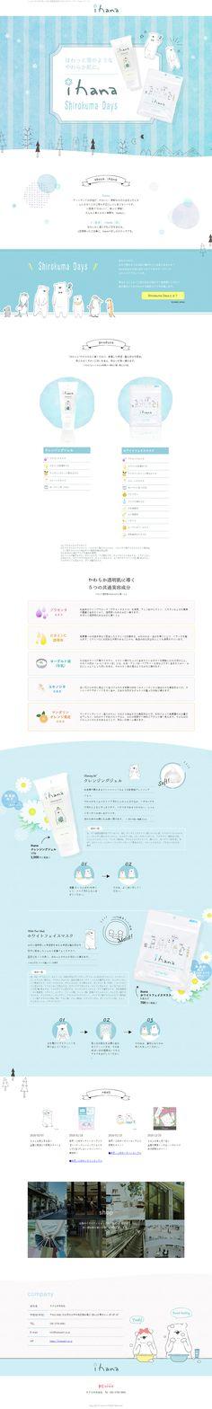 Web Design, Book Design, Graphic Design, Blog Website Design, Landing Page Design, Character Design, Layout, Illustration, Promotion