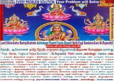Tiruvannamalai Thiruvarur Karur Thoothukudi Astrologer-Thantri Deeksha-Guru