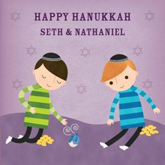Gimmel Gelt - Hanukkah Greeting Cards in Deep Plum | Rosy Designs