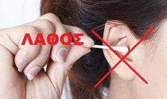 Οι περισσότεροι άνθρωποι καθαρίζουν τα αυτιά τους με μπατονέτες. Αυτό όμως είναι λάθος και το λένε όλοι οι γιατροί. Η χρήση της μπατονέτα...