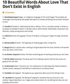 10 words about love that do not exist in English