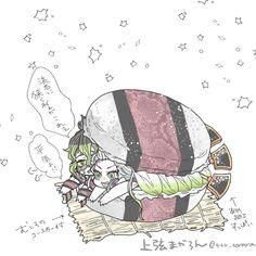 Doujinshi , ảnh Kimetsu no yaiba Anime Angel, Anime Demon, Manga Anime, Demon Slayer, Slayer Anime, Cute Anime Character, Demon Hunter, Wattpad, Doujinshi