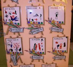 Μικροί ζωγράφοι - Παρουσιολόγιο Classroom Management, Teacher, Education, Frame, Decor, Picture Frame, Professor, Decoration, Teachers