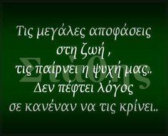 Greek Quotes, Life Lessons, No Worries, Sage, Sayings, Inspiration, Greek, Deutsch, Biblical Inspiration