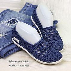 Crochet Slipper Boots, Crochet Slipper Pattern, Crochet Sandals, Crochet Shoes, Crochet Slippers, Crochet Clothes, Pikachu Crochet, Knitted Flowers, Macrame Design