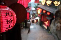 【台湾】もう悩まない!台湾を楽しみつくす観光地&グルメスポットを巡る厳選5プラン - トラベルブック