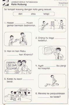 Language Activities, Learning Activities, Malay Language, Preschool Printables, Study Materials, Primary School, Worksheets, Homeschool, Teacher