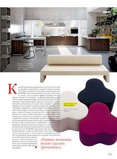 Salon Interior Russia - sofa bed Jimi http://www.milanobedding.it/divaniletto/#/it/collections/all/Jimi