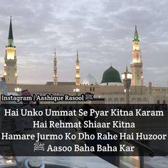 Milad Un Nabi, Prophet Muhammad Quotes, Beautiful Islamic Quotes, Islamic Qoutes, Allah Quotes, Madina, Islamic Pictures, Taj Mahal, Words