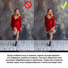 Best Photo Poses, Good Poses, Poses For Pictures, Picture Poses, Portrait Photography Poses, Photography Poses Women, Portrait Poses, Cowboy Photography, Photography Composition