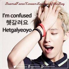 Hayt gahl lyeo yo (I'll say I'm confused!)