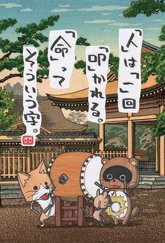 ヤポンスキー こばやし画伯オフィシャルブログ「ヤポンスキーこばやし画伯のお絵描き日記」Powered by Ameba -116ページ目