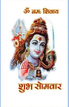 "Aap sabhi ko ""Maha Cartoon Tv Punjabi"" ki or se ""Mahashivratri"" ki Bohot Bohot Shubhkamnaye Morning Gif, Good Morning Images, Lord Shiva Hd Images, Husband And Wife Love, Lord Murugan, Hindu Festivals, Om Namah Shivaya, Shiva Shakti, Cartoon Tv"