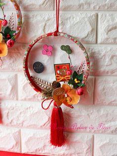 レッスン アートレッスン作品2018・2019 - アトリエノリーズ || ウェディングブーケ・フラワーギフト・花教室の湘南・茅ヶ崎の花のアトリエ Chinese New Year Decorations, New Years Decorations, Origami Ornaments, Flower Arrangements, Dream Catcher, Projects To Try, Christmas Ornaments, Holiday Decor, Celebrities
