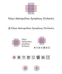 佐藤可士和が考えるオーケストラのデザインとは(1/2)WEB-NILE - Typography Logo, Typography Design, Logo Branding, Brand Identity Design, Branding Design, Logo Design, Logos, Japan Logo, Clinic Design
