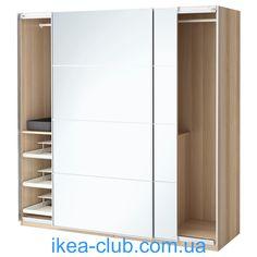 ИКЕА (IKEA) CLUB | 991.289.00, ПАКС, Шкаф платяной, 200x66x201 см