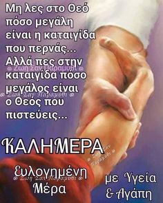 Good Morning Good Night, Faith, Loyalty, Believe