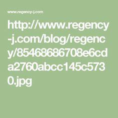 http://www.regency-j.com/blog/regency/85468686708e6cda2760abcc145c5730.jpg