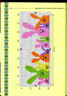 <3 cross stitch colorful Easter Bunnies Bookmark free pattern... no color chart available, just use the pattern chart as your color guide.. or choose your own colors...