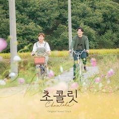 Chocolate Korean Drama Cast, Release Date, Episodes Korean Drama List, Korean Drama Movies, Korean Dramas, Ha Ji Won, Release Date, Wedding Photoshoot, Wallpaper, Soundtrack, I Movie