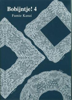 Kanai Fumie - Bobijntje 4 - 2007 | 57 фотографий