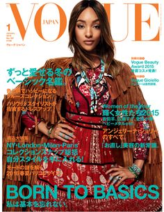 BABYMETAL || Woman of the Year 2015 VOGUE JAPAN Junuary 2016