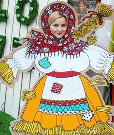 фотозона масленица: 18 тыс изображений найдено в Яндекс.Картинках