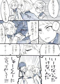 粟田口手入れ推進委員会からは逃れられない!