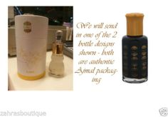 Pure Gazelle Musk Oil by Ajmal - Misk Gazelli AA highest concentration available
