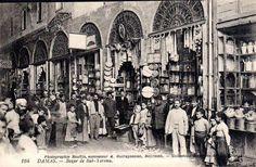 سوق البزورية قديماً، دمشق Old Damascus, Bzurya market