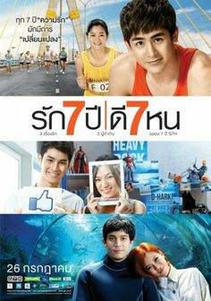 Seven Something (Thai: รัก 7 ปี ดี 7 หน, RTGS: Rak Jed Pee Dee Jed Hon) #Thailand #Romantic #Movie
