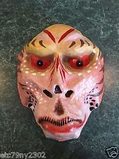 "Vintage Unique Paper Mache Monster Alien Mask Hand Made Wall Hanging 13"" x 10"""