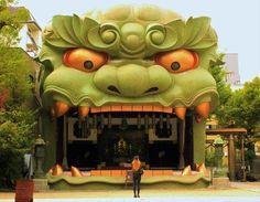 ガハハで金運・勝負運UP!大阪「難波八阪神社」に外国人観光客も注目 | 大阪府 | トラベルjp<たびねす>